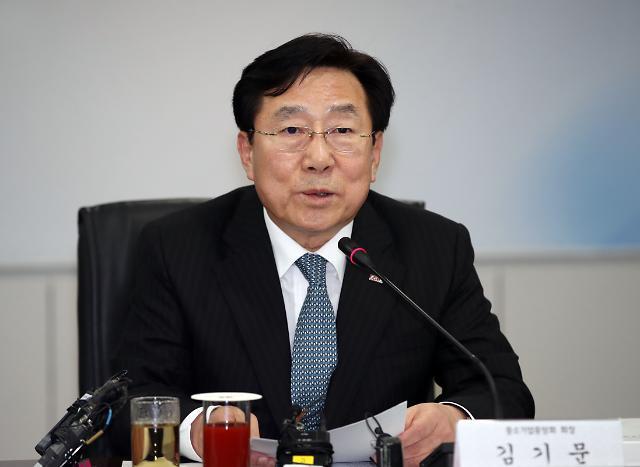 '지역경제 활성화' 지자체, 中企협동조합 지원제도 마련 속도
