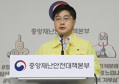 """[코로나19] 정부 """"고3 등교개학, 생활방역 성공 가늠할 중요 잣대"""""""