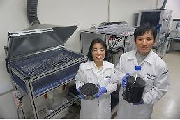 Researchers open way for mass-production of high-quality industrial graphene