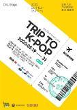 """.""""Trip To K-POP""""线上演唱会今日起举行."""