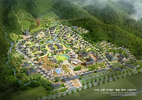韩国传统工艺村将亮相清州 计划2023年竣工