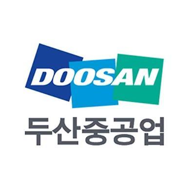 두산중공업 노조 휴업 통보 취소하라…철회 투쟁 예고