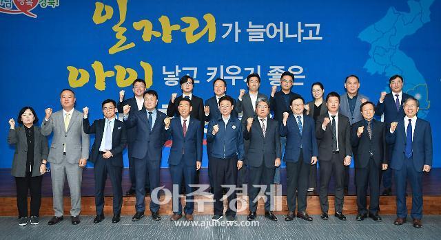 경북도, 2020년 경북스타기업 지정서 수여...15개 스타기업 지정