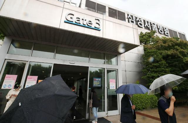 [코로나19]삼성서울병원 관련 검사대상자 대폭 증가 277→623명