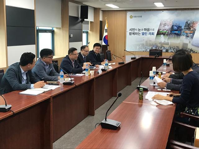 창원시-구미시, 방산혁신클러스터 시범사업 상생협력