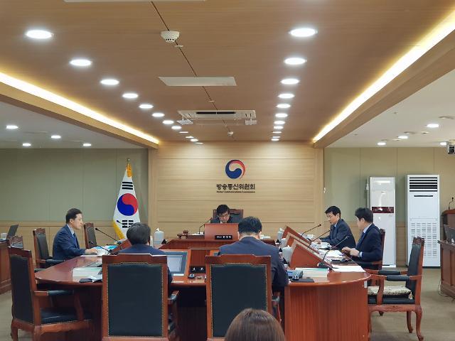 """방통위, SBS 지배구조 변경승인 보류...""""방송 공정성 대안 추가 검토"""""""