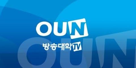 고품격 강연으로 마음 치유…방송대학TV 열린연단, 23일 첫방송