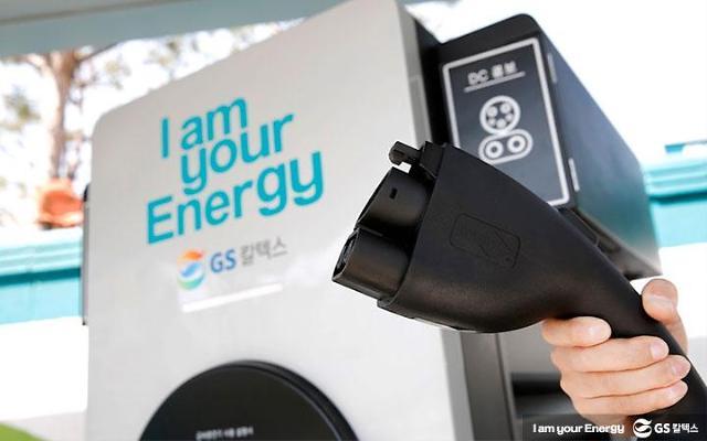 [주유소 변신은 무죄]② 기름만 채운다? 이젠 전기·수소차 충전하는 '토털 에너지 스테이션'
