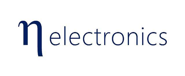 캡스톤파트너스, 차세대 무선전력전송 스타트업 '에타일레트로닉스' 투자