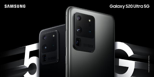 三星Galaxy Note 20+或将搭载1亿像素摄像头 对焦问题有望改善