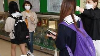 Cuối cùng sau 80 ngày lần lượt các trường học tại Hàn Quốc bắt đầu mở cửa đón học sinh trở lại
