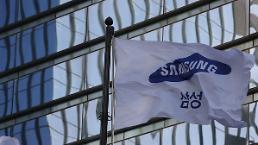 .三星电子被选为韩国最佳经营企业 .