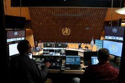 .朝鲜在世卫大会呼吁解除制裁以防疫情扩散.