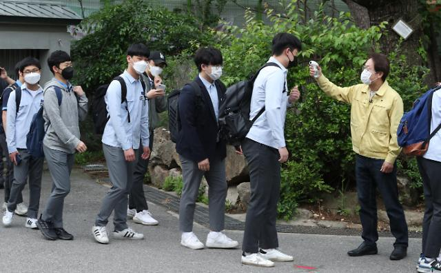 开学首日出状况 仁川安城75所高中再次停课