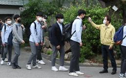 .开学首日出状况 仁川安城75所高中再次停课.