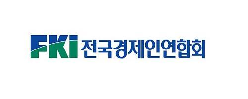 全经联:韩国外商直接投资或将连续两年下滑