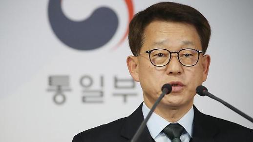 """为韩朝交流扫清障碍 韩政府宣布""""524措施""""失效"""