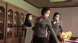 .朝媒公开酒店管理专业教学视频 释放大力发展旅游产业信号.