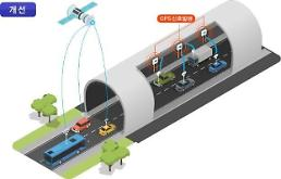 .New technology allows drivers to receive GPS signals for navigation inside tunnel.