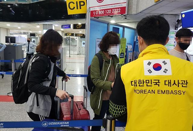 疫情下韩国从99国撤侨近3万人
