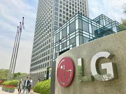 .LG Electronics to relocate two TV production lines from home base to Indonesia.