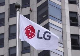 .LG电子计划将两条生产线迁往印尼.
