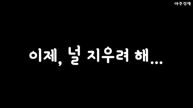 굿바이 공인인증서...21년 묵은 애증의 필요악 [카드뉴스]
