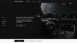 Luxury car brand Genesis to share vehicle data for development of third-party products and services