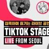 .Popular K-pop artists to perform in online live concert via social media.