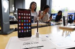 .Galaxy Note 9成美国消费者满意度最高的智能手机.