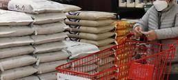 .疫情下韩国小超市食品销售额同比增加.