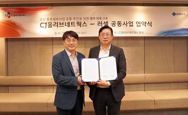 CJ올리브네트웍스-러셀, AI팩토리 구축해 기업 DT 본격 지원