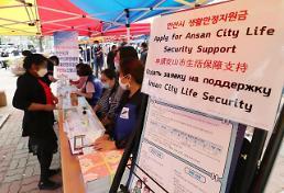 .京畿道今年投入380万元 帮助道内外籍居民在韩安居乐业.