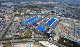 .Samsung to build new 5 nano production line for high-performance semiconductors.