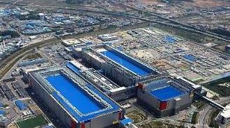 """""""대만 TSMC 잡자""""… 삼성, 평택에 파운드리 짓는다"""