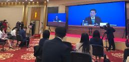 .韩各界聚焦中国两会 经济社会发展目标等受关注.