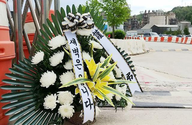 """민주노총 """"삼표시멘트 공장 사망사고는 예견된 죽음""""...유명무실 김용균법"""