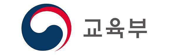 교육부, '4차 산업혁명 혁신선도대학' 20개 대학 신규 선정