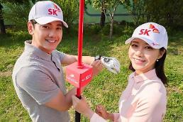 .SK Telecom partners with Voice Caddie to develop pin location information service.