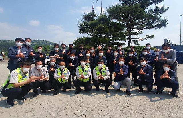 한국도로공사 천안지사, '덕분에 챌린지' 참여