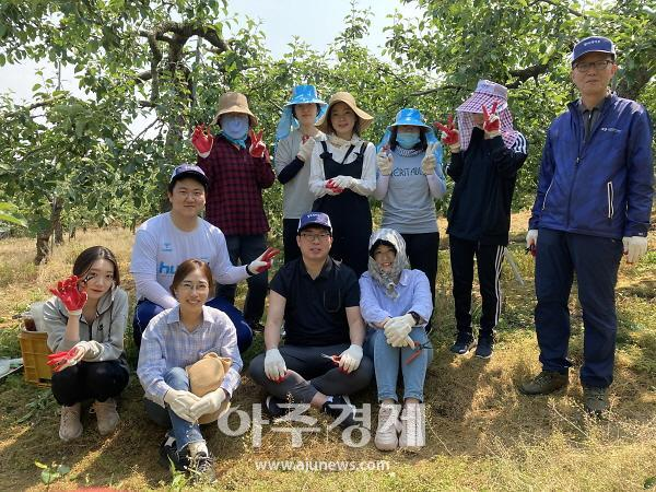 충청남도복지재단, 코로나19 극복위한 농촌 일손돕기 앞장서