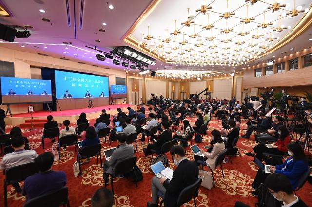 [2020 양회] 화상회의로 열린 전인대 개막 기자회견