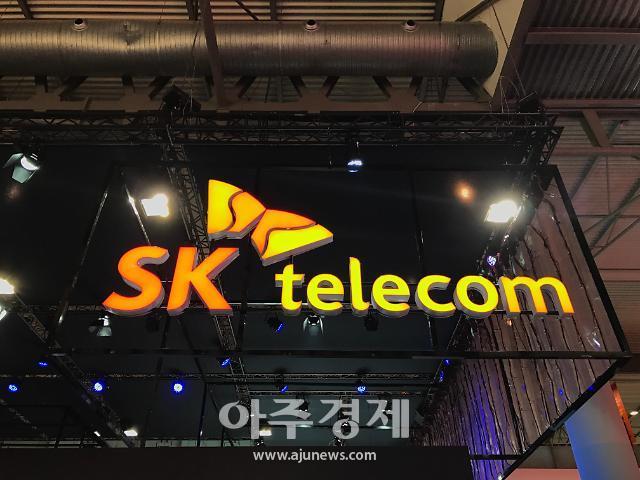 SK텔레콤, 안산 시화공단→스마트팩토리 클러스터로 구축