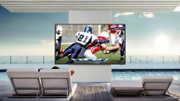 .Samsungs first outdoor 4K QLED smart TV makes debut in North America.