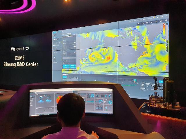 대우조선해양, 독자개발 '스마트십 기술'→HMM 세계 최대 컨테이너선 탑재