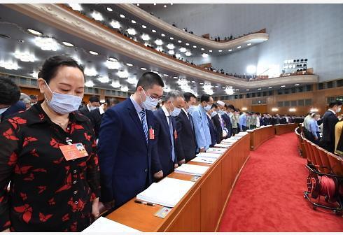 [2020 양회]중국 전인대 개막식에서도 코로나19 희생자 애도