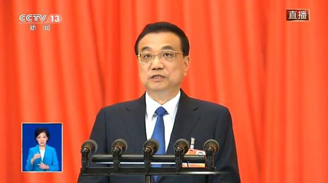[2020 양회]중국 올해 재정적자 목표치 GDP의 3.6% 이상으로 확대