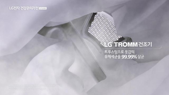 LG 트롬 건조기, 스팀이 대세…5월 판매 비중 70%