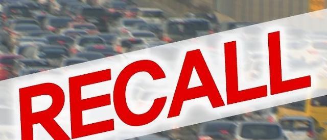 韩国土交通部勒令现代、宝马等召回55万辆问题车
