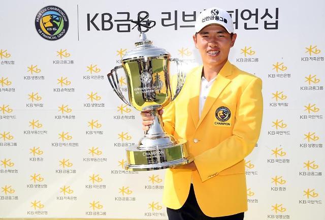 날아간 백투백 우승…서형석이 돌아본 KB금융 리브챔피언십